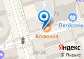 Рейна-Тур НТВ на карте