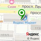 Местоположение компании ЕСдети