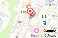 Схема проезда до компании Контакт в Сочи
