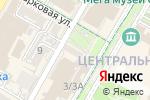 Схема проезда до компании Literi в Сочи