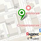 Местоположение компании Росторгпроект