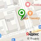 Местоположение компании Альфа-Союз