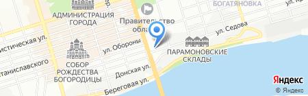 PRO Service на карте Ростова-на-Дону