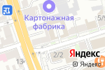 Схема проезда до компании Абрис в Ростове-на-Дону