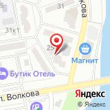 Ростовский Независимый Драматический Театр
