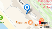 Компания Шафран на карте