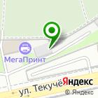 Местоположение компании Кировец