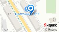 Компания Цветочный №1 на карте