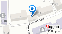 Компания Промсвязьмонтаж на карте