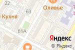 Схема проезда до компании Коллекция градусов в Сочи