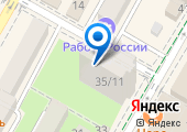 Car Street Sochi на карте