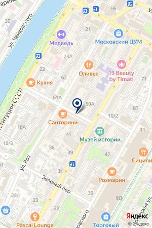 ЮРИДИЧЕСКАЯ ФИРМА РУБИН на карте Сочи