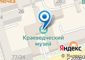 Ростовский областной музей краеведения на карте