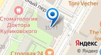 Компания Car Street Sochi на карте