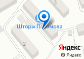 Малая академия искусств г. Сочи на карте