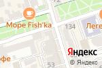 Схема проезда до компании Донские традиции в Ростове-на-Дону