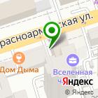 Местоположение компании СПЕЦЭКСПЕРТСТРОЙ-ДОН