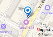 Магазин интимных товаров на карте