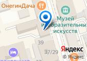 Южный научный центр РАН на карте