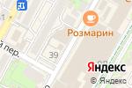 Схема проезда до компании Модерн в Сочи