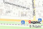Схема проезда до компании Трибуна в Ростове-на-Дону
