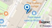 Компания ItStore на карте