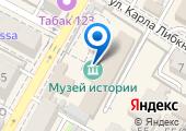 Музей истории города-курорта Сочи на карте
