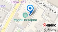 Компания Музей истории города-курорта Сочи на карте