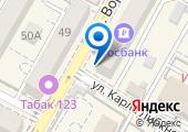 Нотариус Филипчук Т.А. на карте