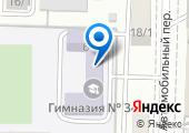 Гимназия №34 им. Д.М. Чумаченко на карте