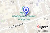 Схема проезда до компании АПТЕКА №2 в Донецке