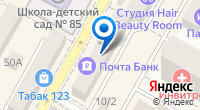 Компания Нотариус Филипчук Т.А. на карте