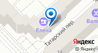 Компания Бутик Цветов на карте