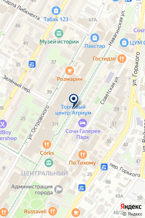 МАГАЗИН ОДЕЖДЫ ЛАК СТАР на карте Сочи