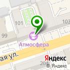 Местоположение компании ROCKET Vape Store