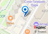 VIP Travel на карте