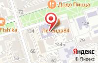 Схема проезда до компании Соотечественники в Ростове-На-Дону
