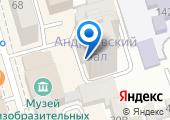 Ростовские Вести на карте