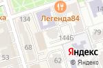 Схема проезда до компании Первая инстанция в Ростове-на-Дону