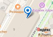 Сочинская городская экспертно-исследовательская лаборатория, АНО на карте