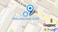 Компания ROOF HOTEL SOCHI на карте