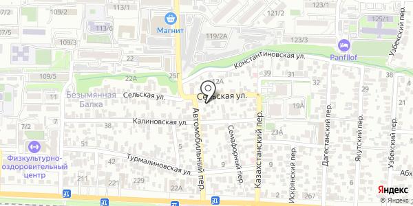 Винтаж. Схема проезда в Ростове-на-Дону