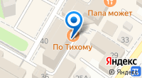Компания Транслифт-Сервис на карте