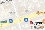 Схема проезда до компании Искусница в Ростове-на-Дону