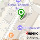 Местоположение компании Автоматизация Бизнеса