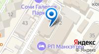 Компания ИНСАЙТ на карте