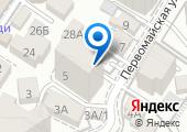 Уральский Завод Камня-Юг на карте