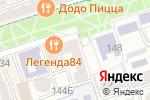 Схема проезда до компании КактусПати в Ростове-на-Дону