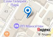 New Hostel Sochi на карте