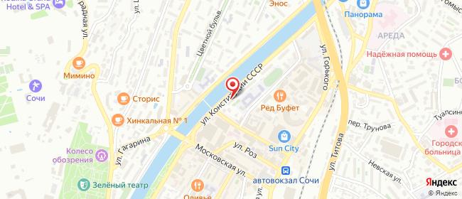 Карта расположения пункта доставки Сочи Конституции СССР в городе Сочи